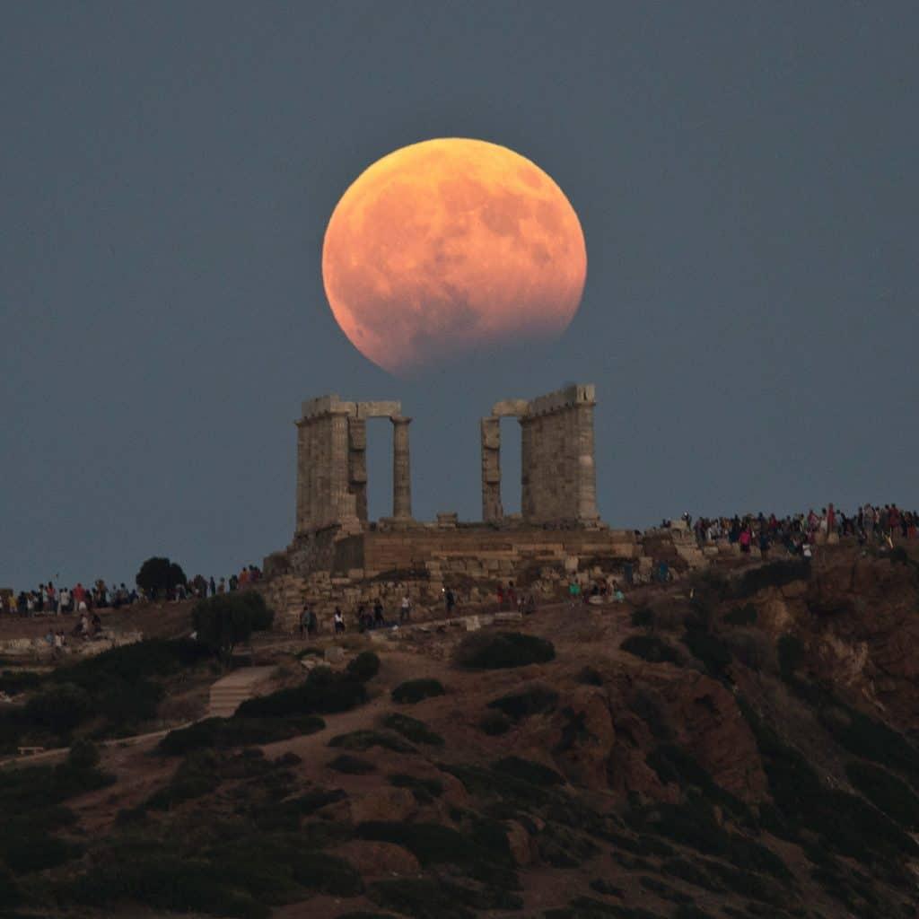 Ay Tutulması Fotoğrafı